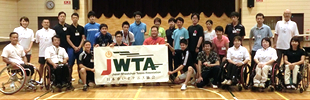 JWTA事業案内