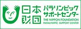 news_nihonzaidan