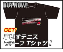 JWTA Tシャツ